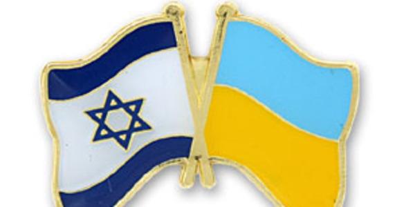 israel-ukraine