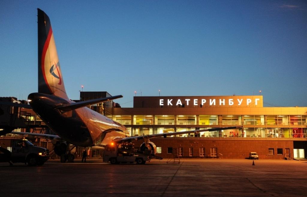 Аэропорт 'Кольцово'