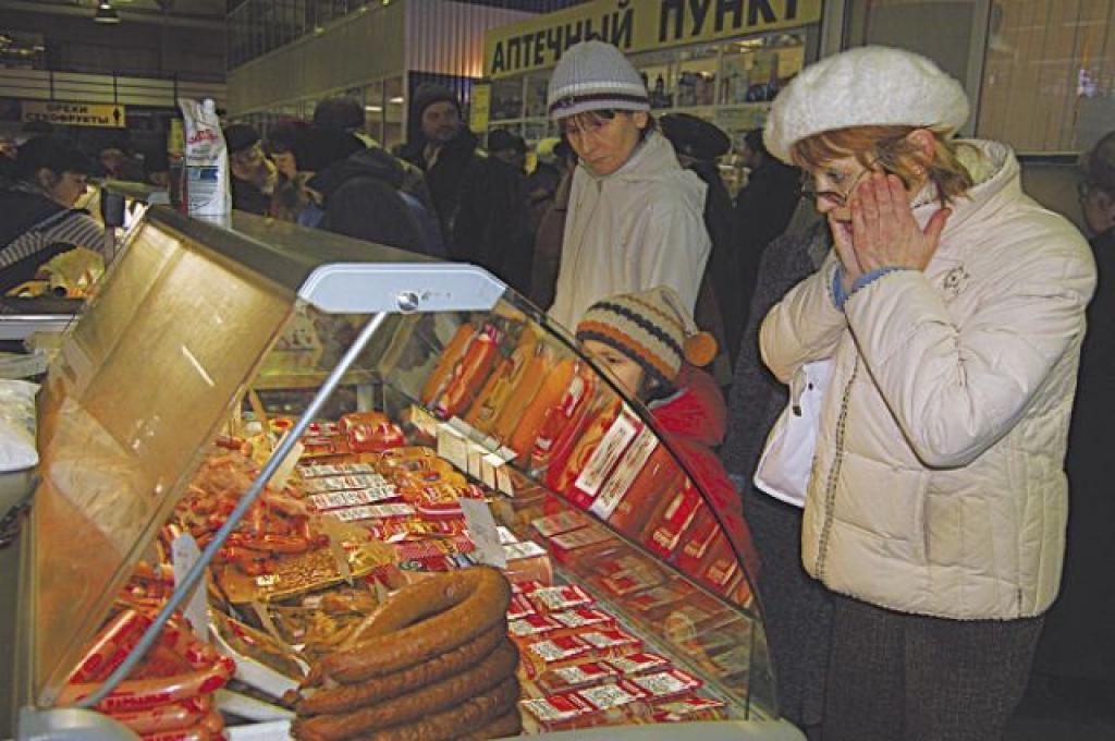 Александр Ердяков / АиФ Ценообразование в сетевых магазинах осуществляется че
