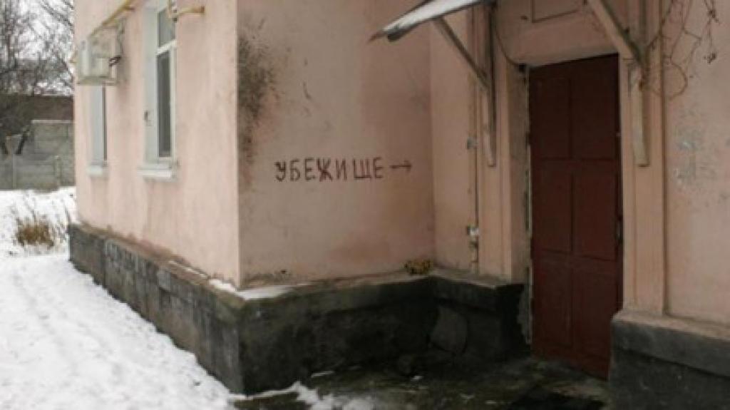 Кабмин создал Госкомиссию по чрезвычайным ситуациям во главе с Яценюком
