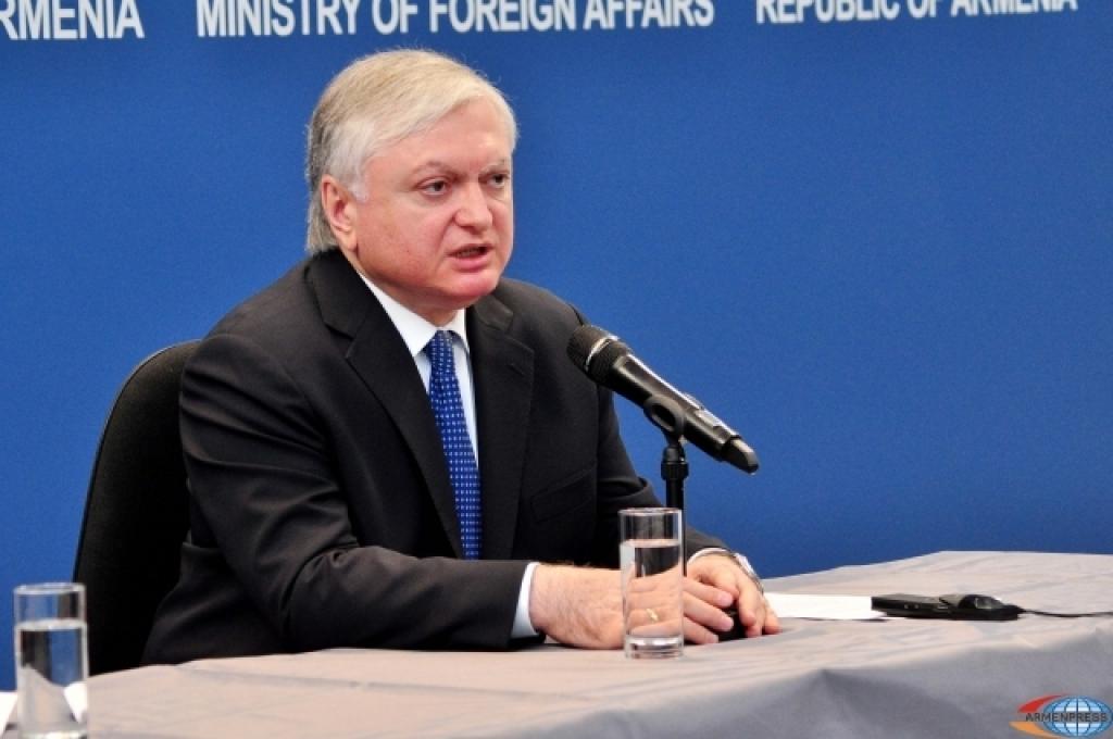 Армения заявила о намерении развивать отношения с Россией