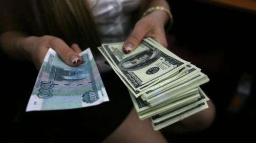 Курс валют сегодня, : курс доллара и евро продолжают свой рост 13 января