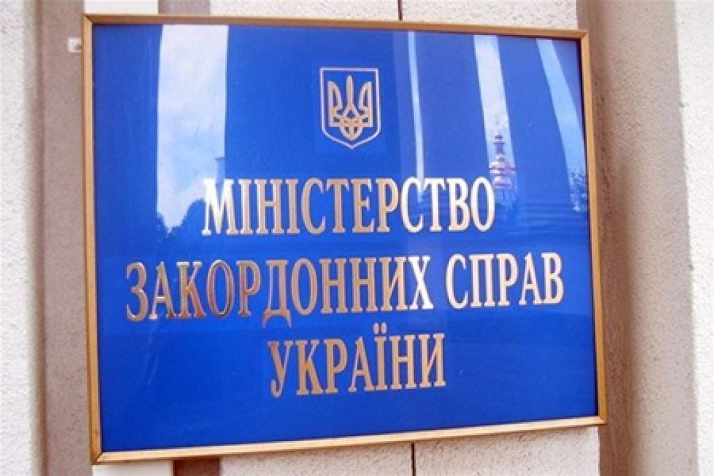 Встречи трехсторонней контактной группы по Украине не будет
