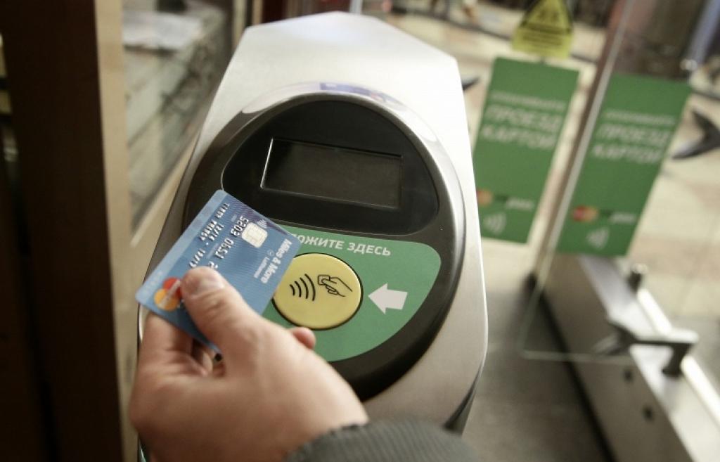 В петербургском метро введена система бесконтактной оплаты проезда
