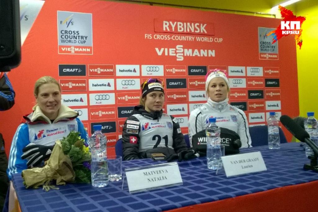 Для Натальи Матвеевой это первый подиум в Рыбинске. Ольга Матвеева завоевала «серебро» на этапе Кубка мира в «Д