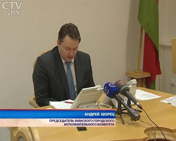 Андрей Шорец, председатель Минского городского исполнительного комитета