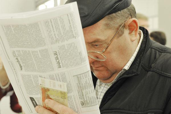 Правительство РФ может выделить 52 млрд руб на борьбу с безработицей