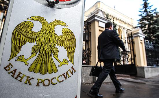 ЦБ при применении нормативных актов будет использовать рейтинги банков