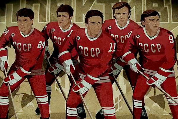 В Америке выходит на экраны фильм «Красная армия»
