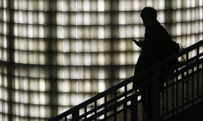 СМИ: На 3G-конкурс подано 4 заявки