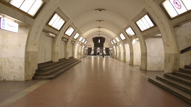 На «желтой» ветке метро Москвы произошел сбой в движении