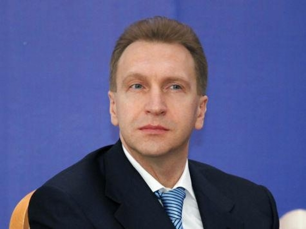 Шувалов: экономическая ситуация в РФ крайне тяжелая и может еще ухудшиться