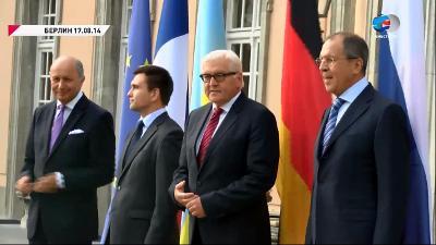 Главы МИД 'нормандской четверки' обсудят ситуацию на Украине на встрече в Берлине