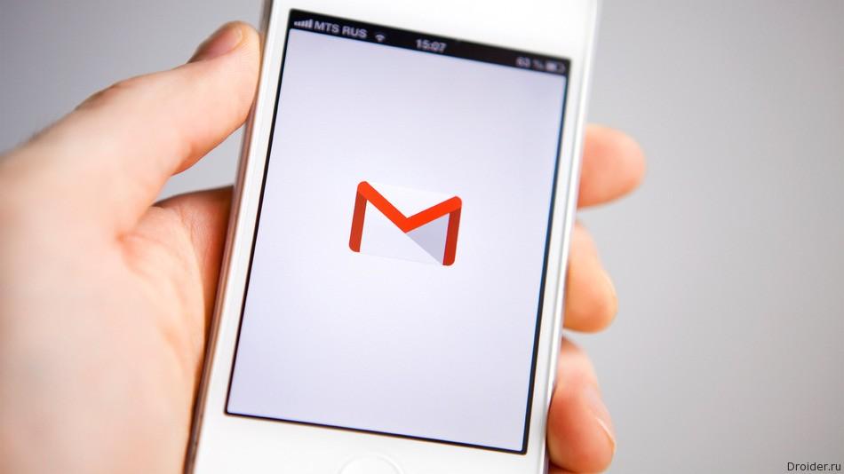 Google запускает сервис денежных переводов через электронную почту