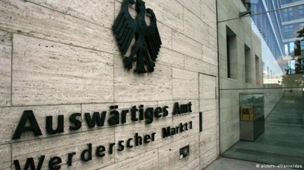 В Германии создадут новый аналитический центр для изучения постсоветских стран
