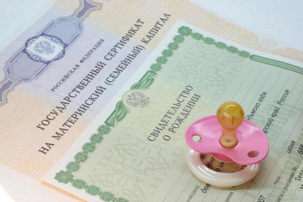 Мамам на Камчатке добавили по 23 тысячи рублей