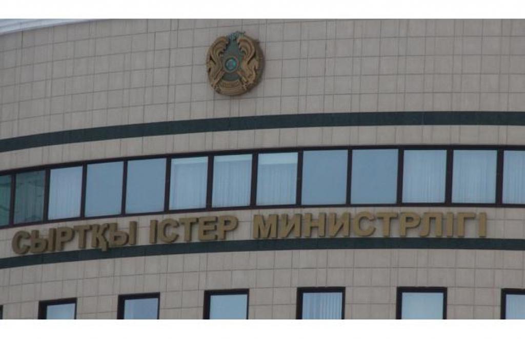 Казахстан выразил готовность предоставить площадку для переговоров по Украине