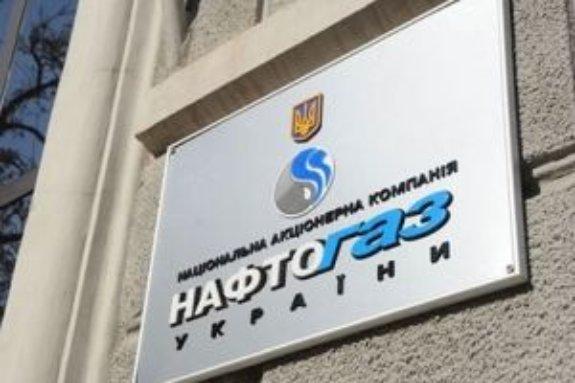 Украину ждет резкое подорожание газа