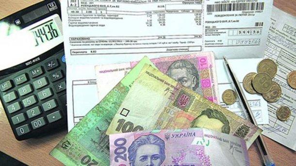 Долги украинцев за жилищно-коммунальные услуги выросли почти до 15 млрд грн
