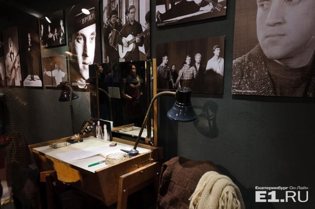 Мероприятия, посвящённые дню рождения Владимира Высоцкого, пройдут в музее на Малышева, 51 в воскресенье, 25 января.
