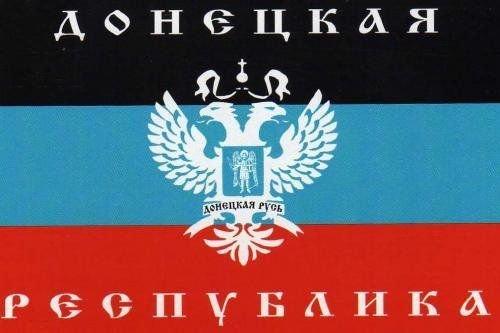и ДНР : обзор событий