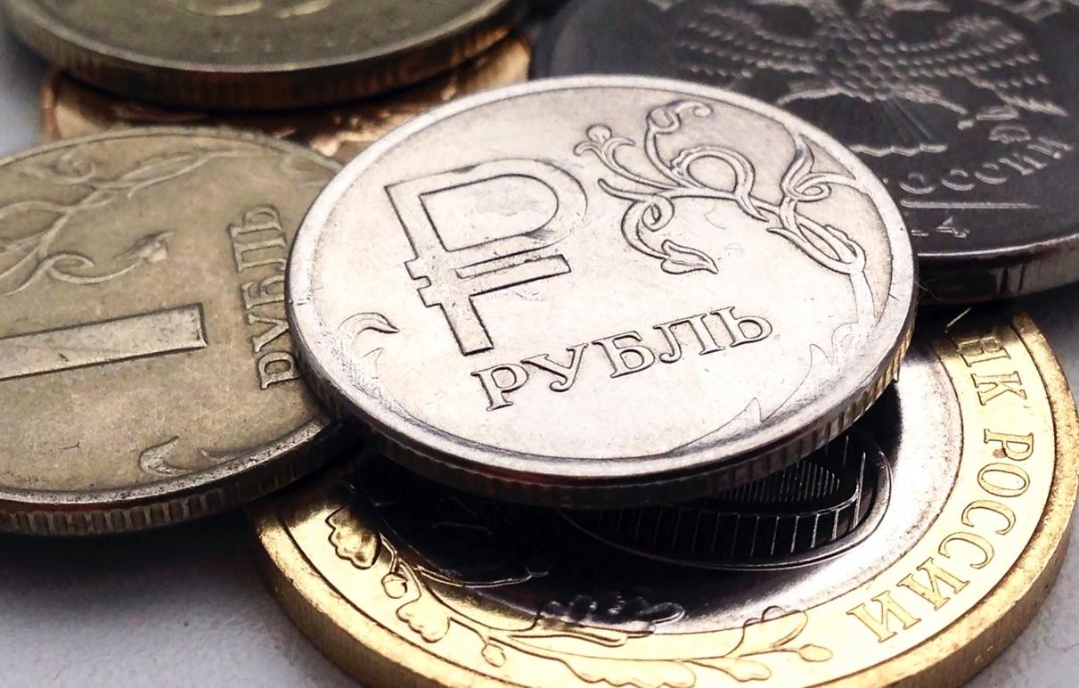 Мир Россия распечатала Резервный фонд