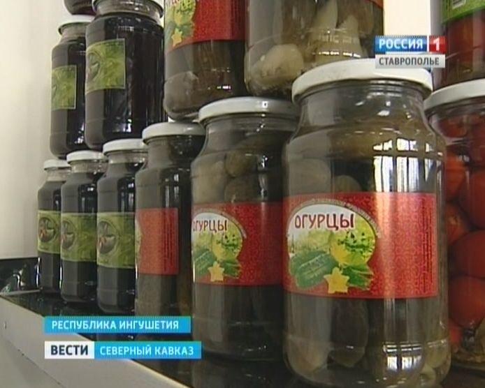 Новое производство появится в Ингушетии