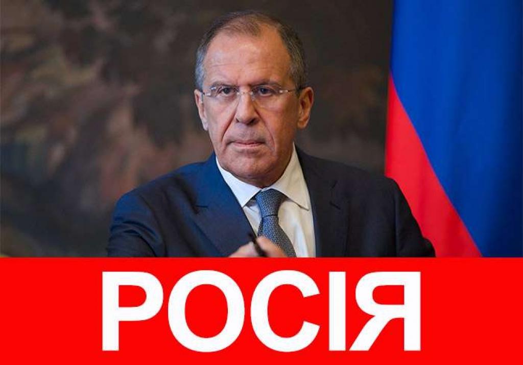 Російська Федерація домовилась з бойовиками Донбасу, - Лавров
