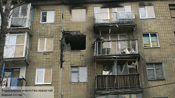 Силовики наносят артудары по центру Донецка