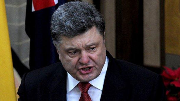 Федерализацию Украины поддерживают лишь 10% граждан, — Порошенко