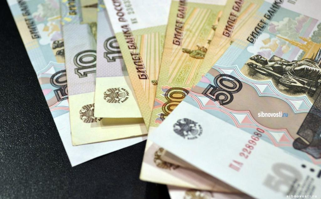 Новости Новосибирска: Новосибирцы пытались украсть из госбюджета 1,5 млрд рублей