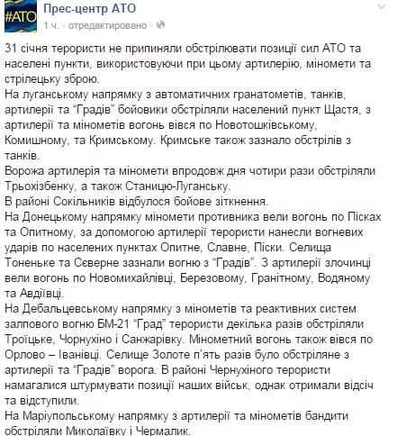 Россия не в состоянии содержать Крым или «Новороссию», - американский эксперт