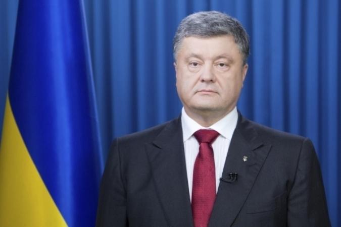 Президент Украины Петр Порошенко Порошенко сообщил, что некоторые украинские военные покинули аэропорт Донецка