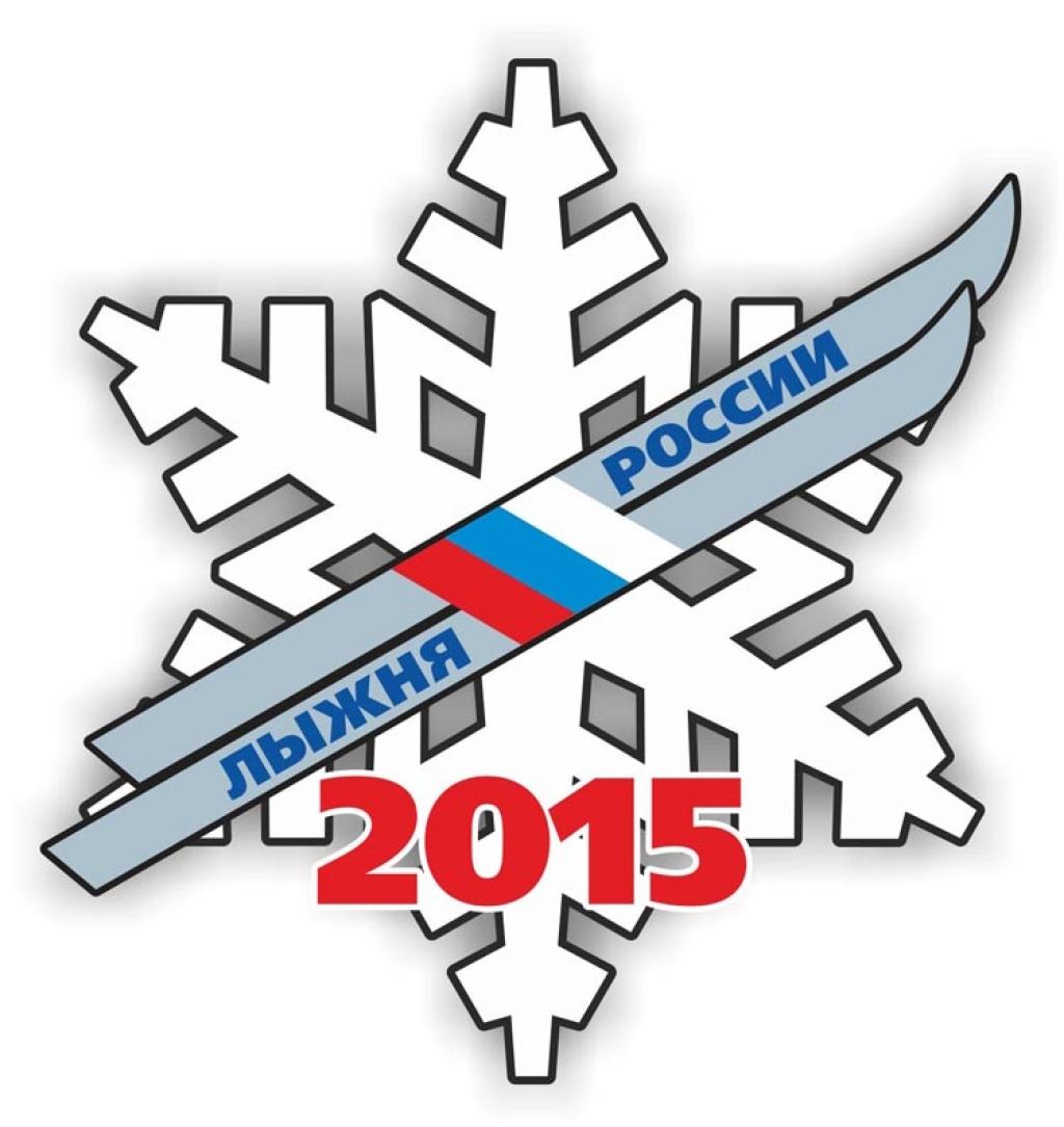 2015 метров проедут на лыжах депутаты и чиновники в Хабаровском крае