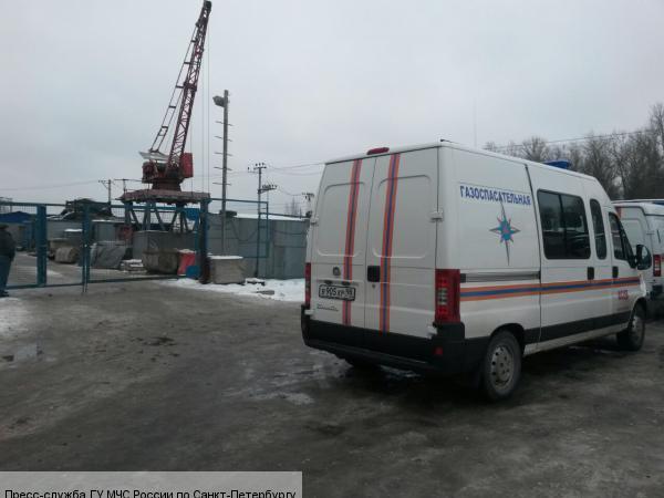 газоспасательная ватермарк