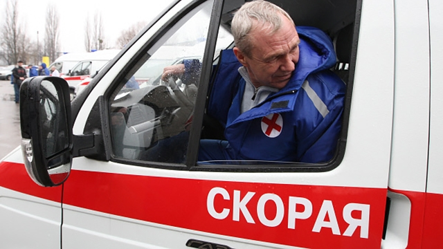 РИА 'Новости'