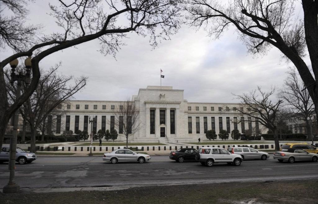 Январское заседание ФРС будет бессобытийным, в дальнейшем Йеллен ждет трудный выбор - прогноз