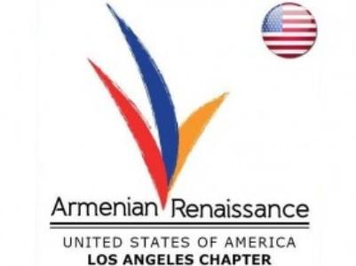 В Лос-Анджелесе пройдет демонстрация с требованием передать убийцу Армении
