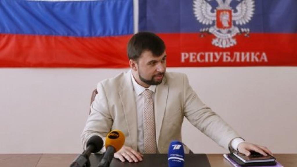 В ДНР заявили об остановке мирных переговоров по вине Киева