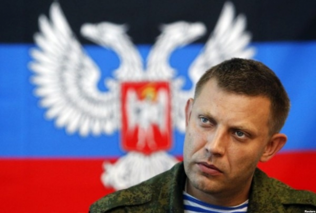 Захарченко: 'Мы больше не намерены говорить с Киевом о перемирии'