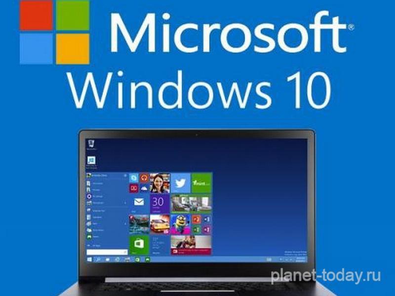 Microsoft сделает Windows 10 лучшей ОС для PC-геймеров