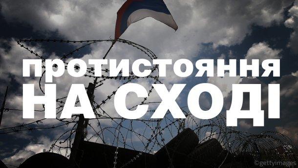 Бої на Луганщині: чути вибухи артилерії та 'Градів'