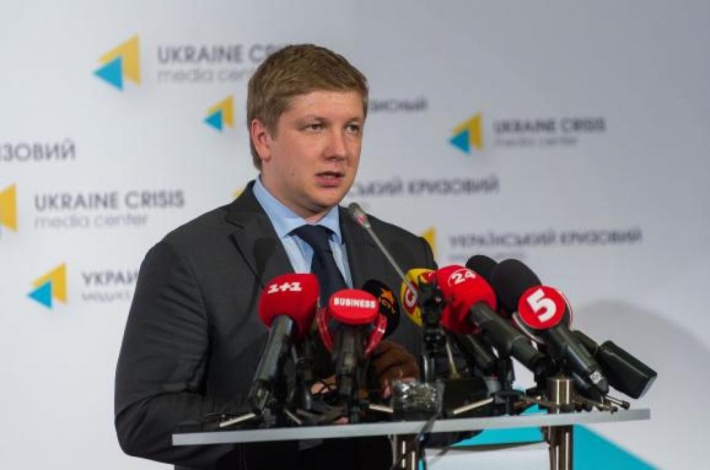 Украина увеличит реверс газа из Словакии на 27%