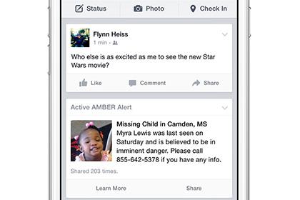 Facebook поможет найти пропавших детей