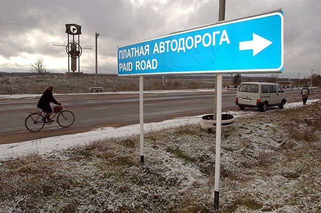 Водители легковых машин будут платить за проезд 35 рублей (с 7 утра до полуночи) и 20 рублей (с полуночи до 7 утра).