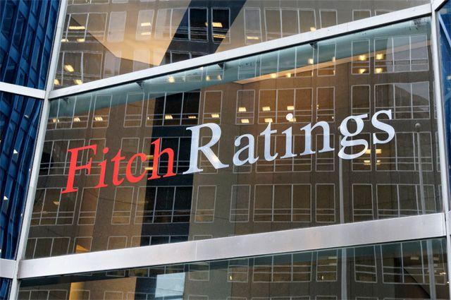 В список финансовых организаций попали «Сбербанк» и «Внешэкономбанк»: Fitchкредитный рейтинг
